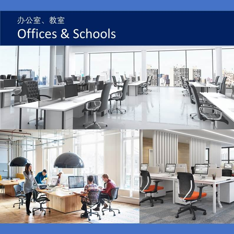 Offices & Schools