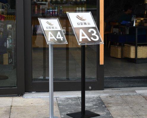 weatherproof outdoor sign holder