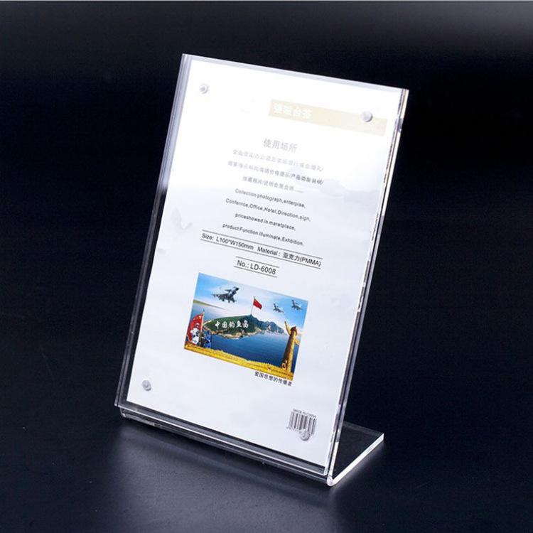 L Shaped Magnetic Sign Holder 8.5 x 11