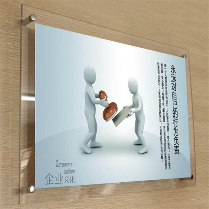 8.5 x 11 acrylic sign holder for wall plexi sign holders