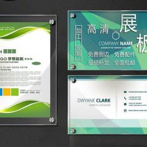 8.5 x 11 acrylic sign holder for wall acrylic sign display