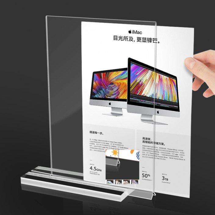 8.5 x 11 Clear Acrylic Sign Holder Plexiglass Sign Holders