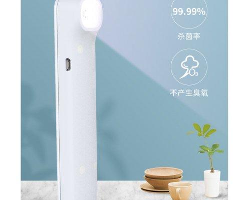uvc bulb uv germicidal light wholesale supplier
