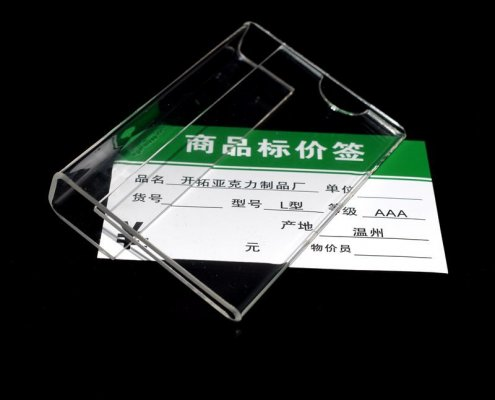 "4"" x 6"" Slatwall Acrylic Sign Holders Display Tag"
