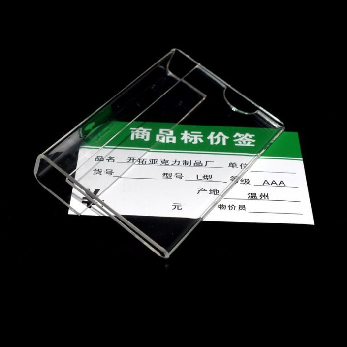 "4"" x 6"" Slatwall Acrylic Sign Holders Display Tag"