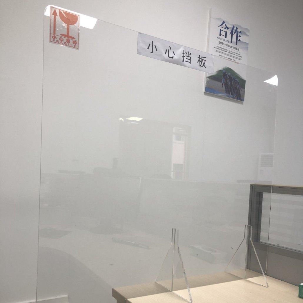 Plexiglass Desk Shields